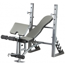 HS-1125B Adjustable Weight Bench